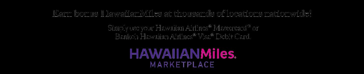 HawaiianMiles